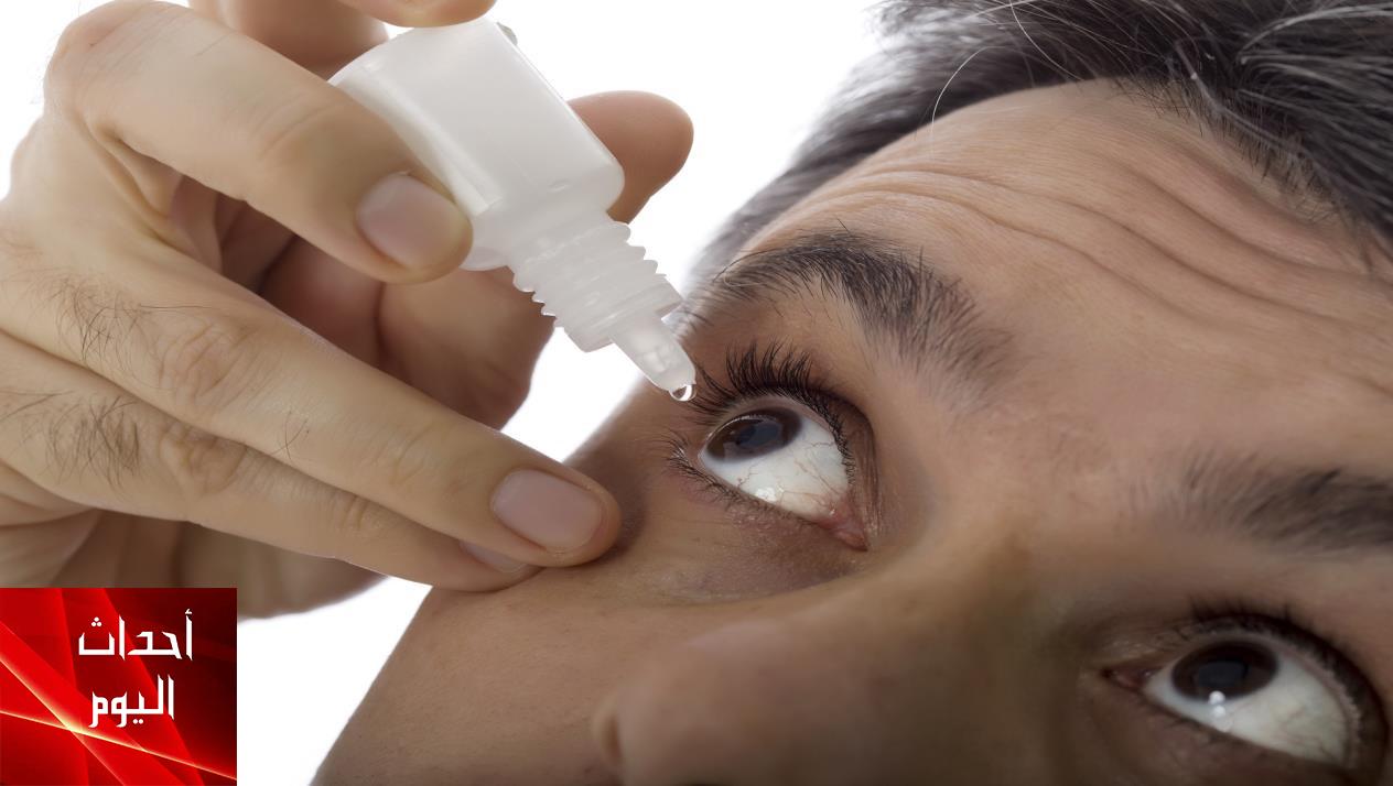 ما هو جفاف العين 714.png