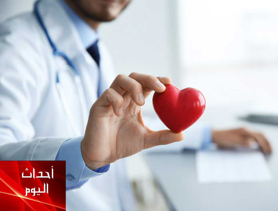 امراض القلب